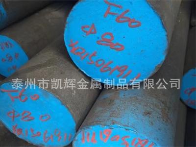 深圳3Cr13不锈铁黑棒