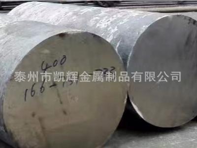 深圳不锈铁棒材