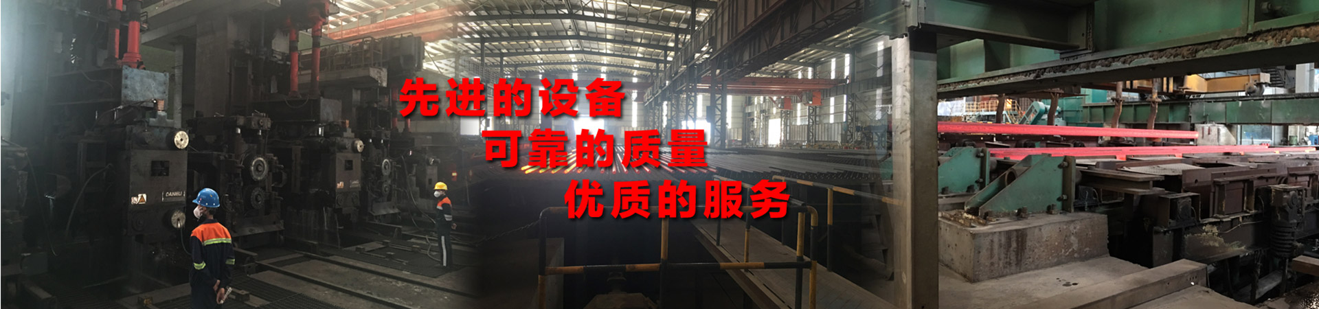 430不锈铁厂家