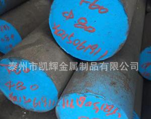 420不銹鐵棒材供應商